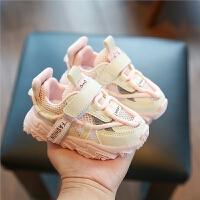 宝宝运动鞋子网面透气鞋软底男童春款两岁婴儿学步鞋女小童鞋网鞋