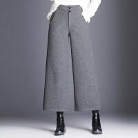 新款宽松大腿裤女韩版气质高腰显瘦九分毛呢子阔腿休闲裤