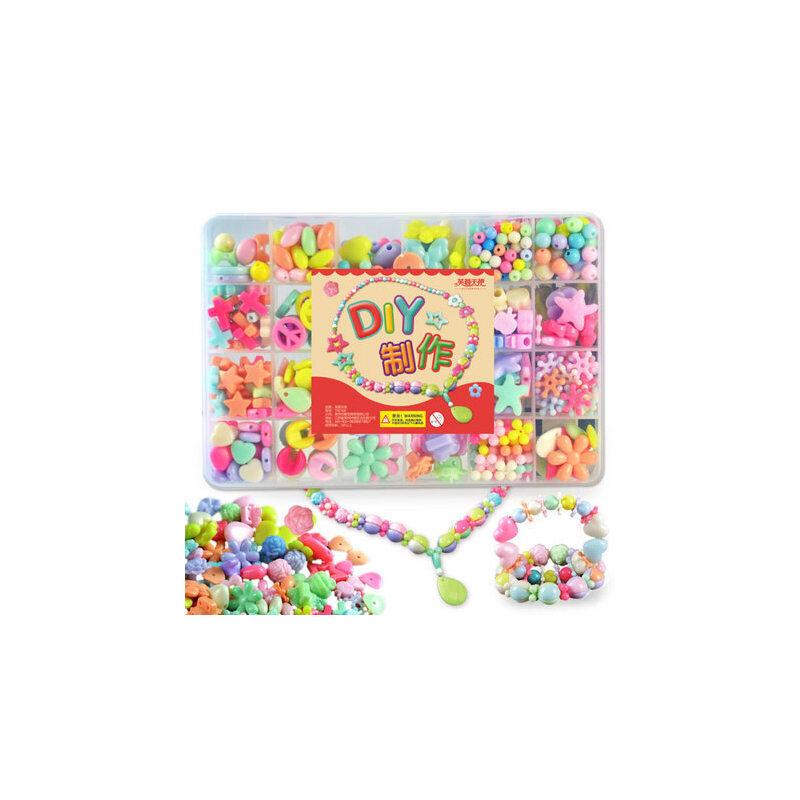 儿童DIY串珠散珠编织手链彩色早教益智手工玩具24格盒装 糖果色