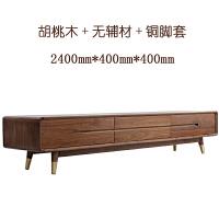 北欧电视柜简约黑胡桃木全实木家具茶几组合套装1.8米地柜小户型 整装