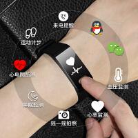 智能血压手环男女心电图监测心率防水多功能运动记计步老人健康表