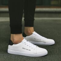 夏季小白鞋男士板鞋透气休闲鞋2018白色潮鞋潮流运动男鞋子