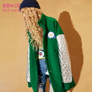 【2件3折】妖精的口袋额尔古纳河冬装新款长款宽松拼接毛呢大衣外套女