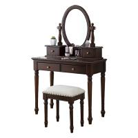 欧式梳妆台卧室现代简约收纳柜一体小户型轻奢化妆台化妆桌 1米梳妆台+妆镜+凳子 胡桃色 组装