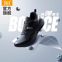 【超品预估价:78】361度跑步鞋男舒适Q弹科技减震革面运动鞋男鞋