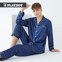 PLAYBOY/花花公子男士长袖雪纺睡衣薄款休闲宽松可外穿家居服套装