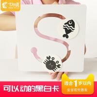 七田真黑白卡片婴儿早教卡视觉激发闪卡新生儿彩色卡宝宝颜色卡0-6个月