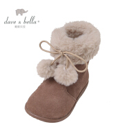 davebella戴维贝拉女童冬季新款真皮靴子 女宝宝鞋子28071