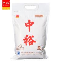 中裕 雪花小麦粉 通用 中筋面粉 煮制专用2kg