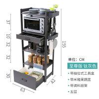 厨房置物架落地多层收纳架太空铝省空间家用用品烤箱微波炉架子