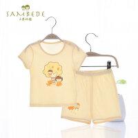 三木比迪宝宝短袖短裤套装婴儿纯棉内衣儿童内衣短袖内衣套装夏季