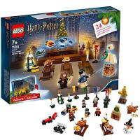【当当自营】LEGO乐高 哈利波特2019年圣诞倒数日历 75964