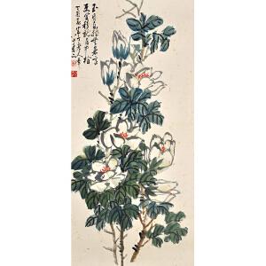 D2500陈半丁《玉兰花》(北京文物公司旧藏、原装旧裱,满斑)
