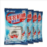 洗衣机槽清洁剂洗衣机清洗剂 10包装洗衣机槽清洁剂洗衣机清洗剂