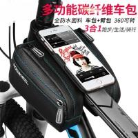 多用上管包手机保护壳手拿包户外运动臂包 山地车装备上管包自行车包前梁包马鞍包