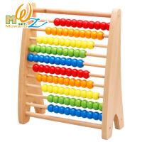 木丸子积木彩虹学习儿童 串珠儿童早教益智玩具