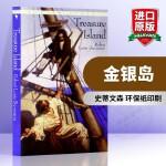 华研原版 金银岛 Treasure Island 英文原版小说书 TREASURE ISLAND 全英文版进口英语书籍