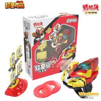 猪猪侠新款超星锁 发声发光一键变形竞技射击儿童五灵锁手表玩具新