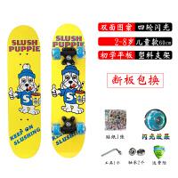 儿童四轮滑板 宝宝初学者男女小孩双翘板 青少年滑板车闪光