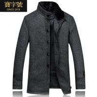 尼克服男兔毛内胆貂立领羊毛呢大衣冬季外套冬装中年男棉衣