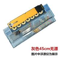 多功能浮漂盒鱼漂盒子线盒主线盒渔具盒仿铝盒飘盒漂盒钓鱼用品