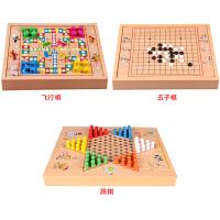 儿童木制玩具跳棋 飞行棋五子棋军旗象棋桌面游戏玩具