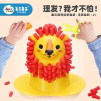 美��和��^家家玩具套�b女孩生日�Y物3-9�q小男孩理�l��彩泥套�b