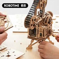 若态若客密码盒DIY手工拼装木质模型3d立体拼图高难度儿童节礼物