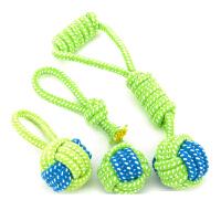 【支持礼品卡】狗狗玩具狗咬绳棉绳磨牙绳结玩具球金毛泰迪博美幼犬小型犬玩具t5c