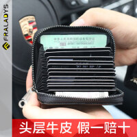 卡包男士真皮多卡位证件位卡片包银行卡夹小巧简约女式卡套大容量