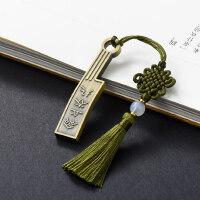 中国风复古典小刀币u盘16g金属创意个性刻字商务纪念礼品定制logo