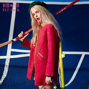 妖精的口袋彩色世界冬装女撞色包边棒球领毛呢大衣外套女中长款