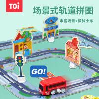 3diy木质立体拼图北京天安门成人儿童手工制作DIY拼装3d立体拼图木制仿真建筑模型
