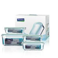 三光云彩钢化玻璃扣保鲜盒饭盒 礼品套装4件套保鲜盒密封碗便当碗保鲜盒