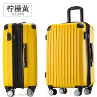 新款旅行箱女拉杆箱万向轮行李箱24寸男登机箱20寸硬箱子28寸防刮 柠檬黄 拉丝款 20寸 可登机