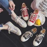 黑色帆布鞋女鞋2018新款学生韩版原宿ulzzang百搭夏季板鞋小白鞋