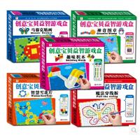小红花创意宝贝益智游戏盒全5套神奇图章趣味积木玩具等