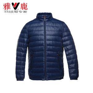 雅鹿秋冬男士男款羽绒服 轻薄 修身 休闲 短款外套YQ1109010
