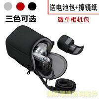 佳能EOS M2 M3 M6 M100微单便携相机包富士X100 TX100 FX30保护