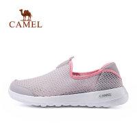 CAMEL骆驼户外女休闲网鞋 透气干爽耐磨休闲徒步女网面鞋