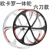 26寸山地自行车培林轴承一体轮组碟刹镁铝合金轮组单车轮毂