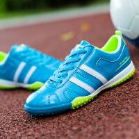 草地儿童足球鞋耐磨橡胶碎钉底脚感舒适足球训练鞋球类运动鞋男童