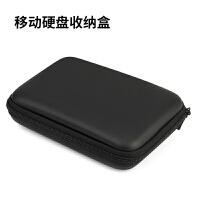 移动硬盘包2.5寸耳机收纳盒数据线鼠标便携多功能收纳包 黑色