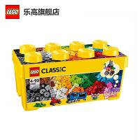 【当当自营】LEGO乐高积木经典创意Classic系列10696 经典创意中号积木盒
