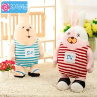 咔噜噜 监狱兔 公仔 兔子毛绒玩具 布娃娃 创意礼品   情人节礼物