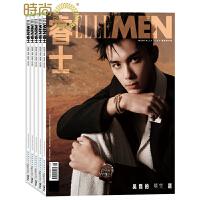 ELLE MEN睿士 男士时尚娱乐期刊2018年全年杂志订阅新刊预订1年共12期4月起订