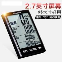 无线骑行装备配件防水中文夜光自行车码表 户外山地车公路车测速里程表