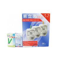 易立测 血糖试纸 血糖/尿酸双功能测试仪 血糖试纸25片+***