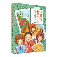 伍美珍精品文集8 佛光普照白象之国