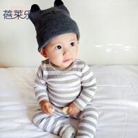蓓莱乐婴儿衣服装0岁6个月3宝宝长袖套装新生儿童春款两件套新年